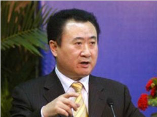 万达王健林:文化产业利润高 创新是关键